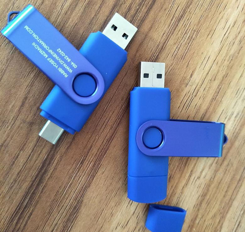 OTG U DISK for u disk, MP3,Mobile, Camera, keyboard etc