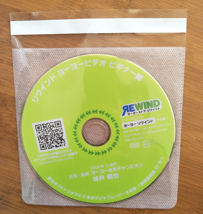 cd dvd in non-woven sleeve packaging