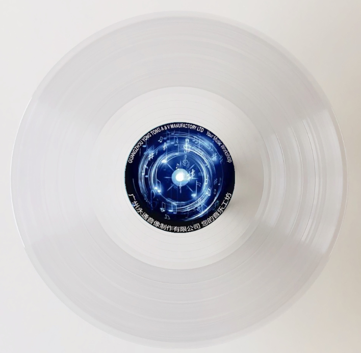 White, crystal or splatter record (white, crystal or black base) Vinyl Record