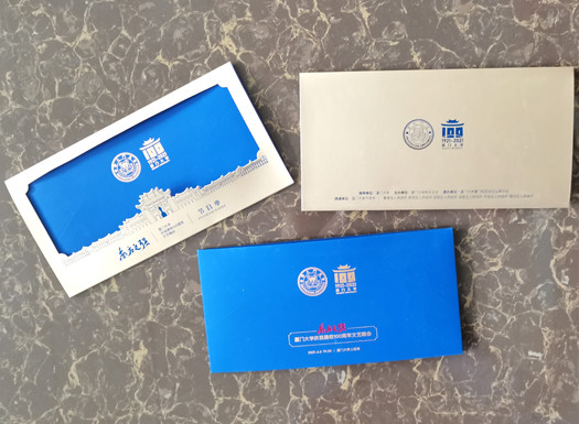 Anniversary of the founding of a school or college invitation cards printing
