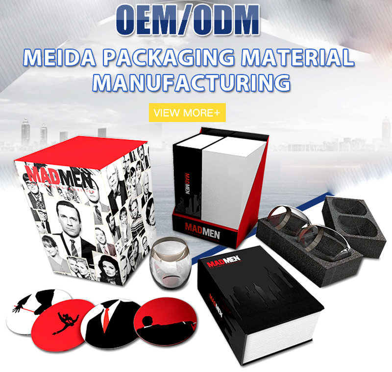 Audio&Video project retail combination gift box set packaging supplier