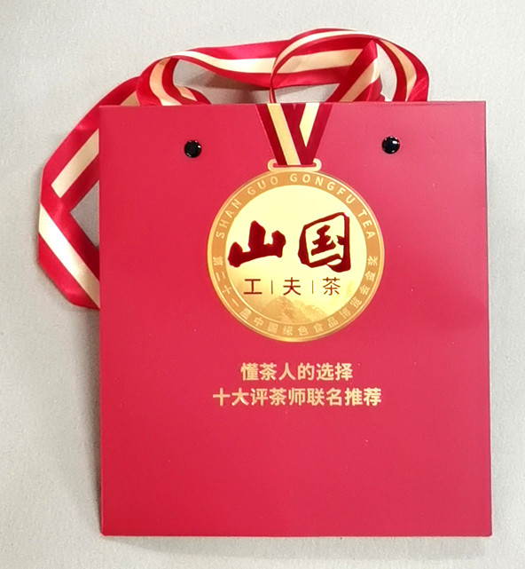 Hard shopping recycled square paper handle bags customised logo printing manufacturers paper bag packaging
