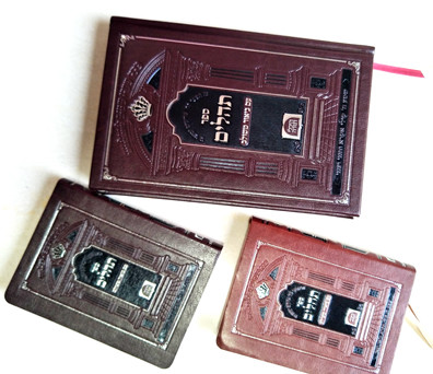 Large capacity top quality leath hot black gold+silver plating+emboss Hardcover Bible Book Printing