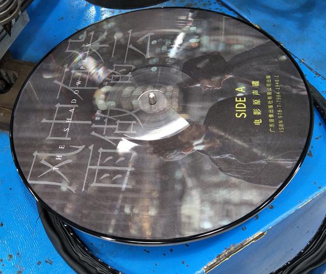 "12"" 180g picture Vinyl Records pressing"