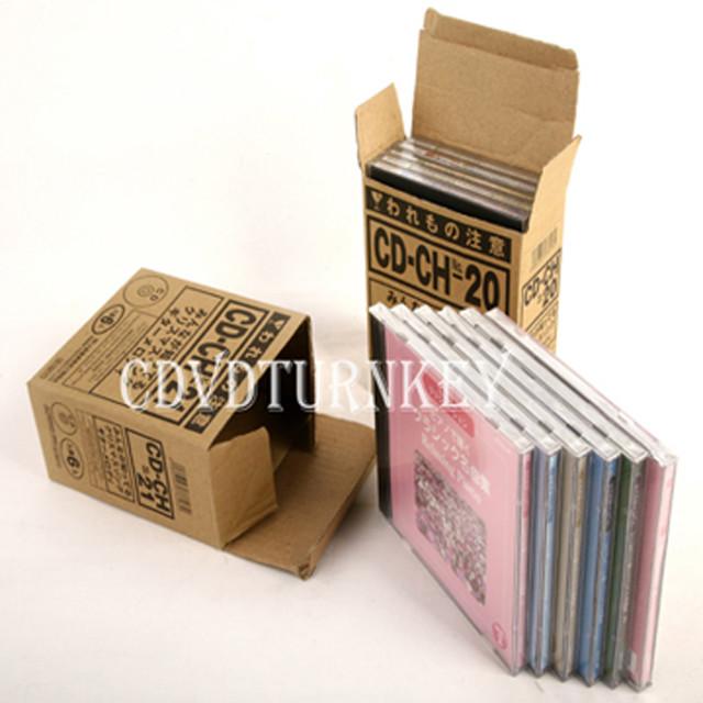 music cd in jewel case packaging